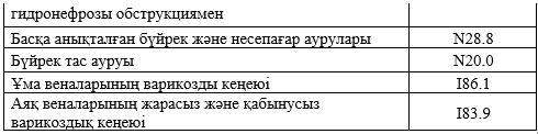 8a27a938b046fa2ac372b75bd7219897